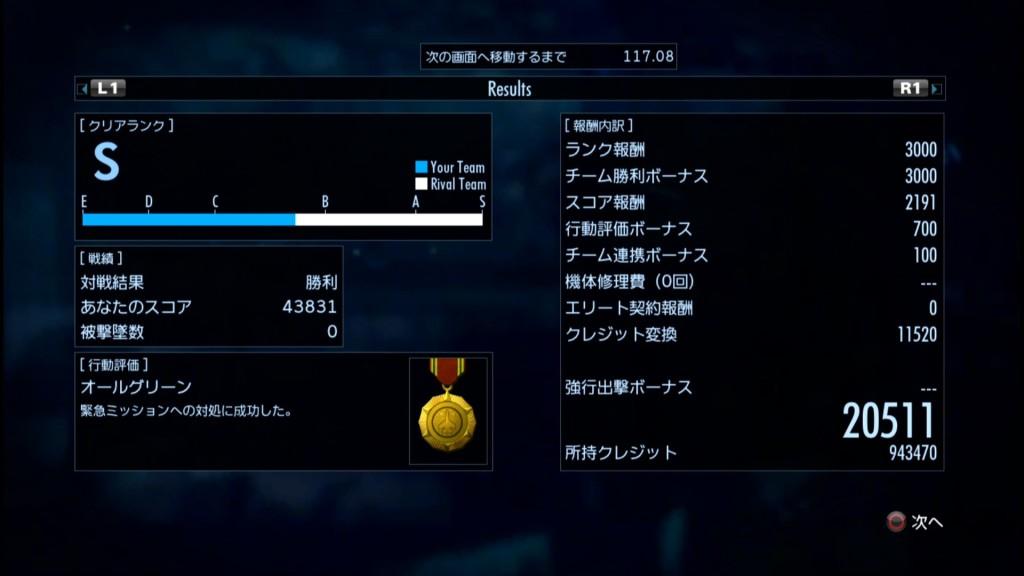 2015_5_23_14_40_37