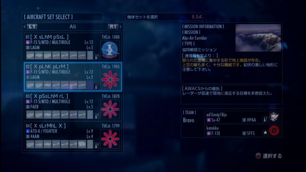 2015_5_23_14_50_37