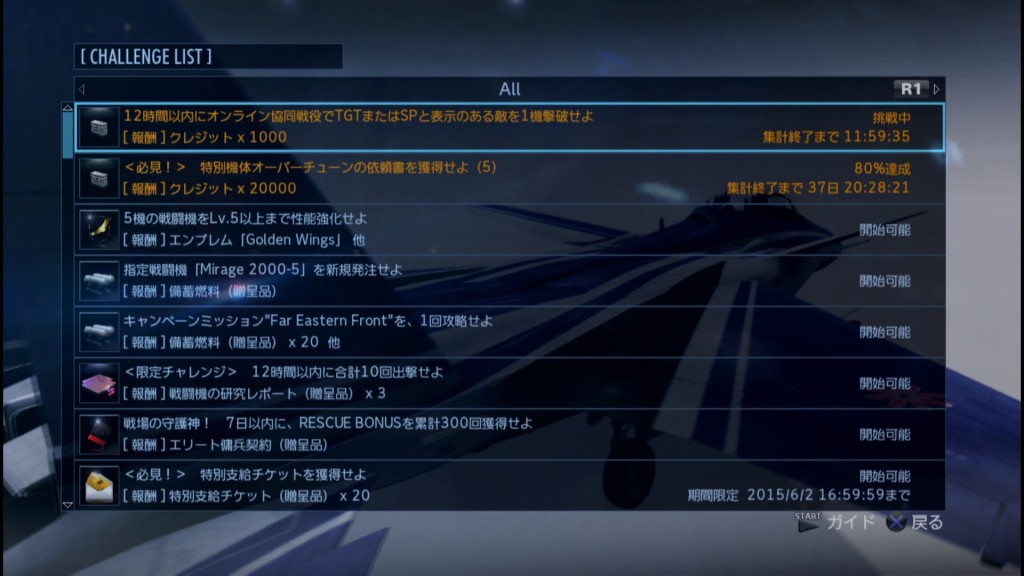 2015_5_23_20_31_40