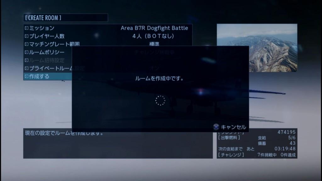 2015_5_27_22_46_13