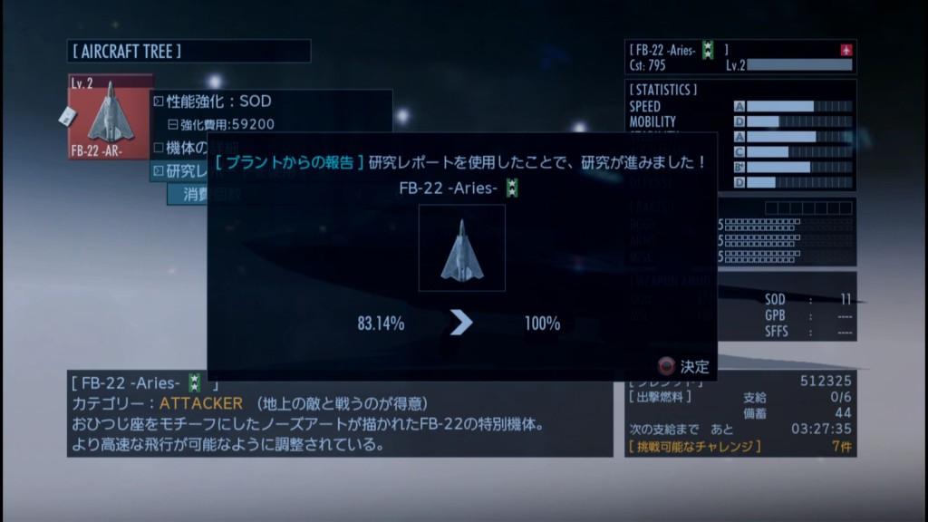 2015_5_27_23_58_41