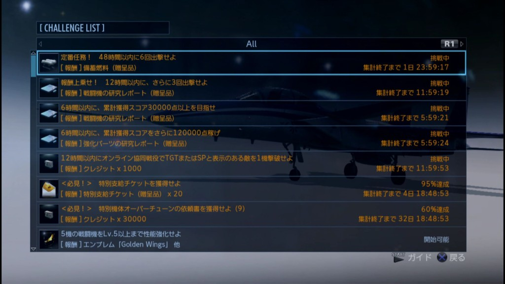 2015_5_28_22_11_9
