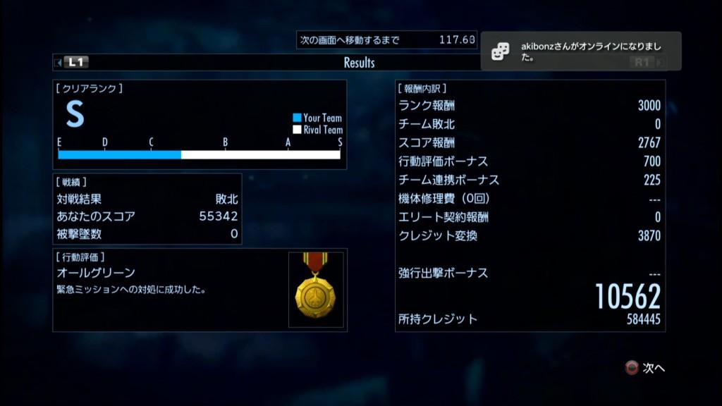 2015_5_28_22_54_59