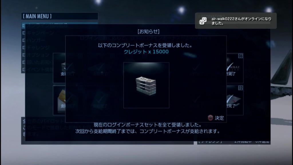 2015_5_29_22_34_18