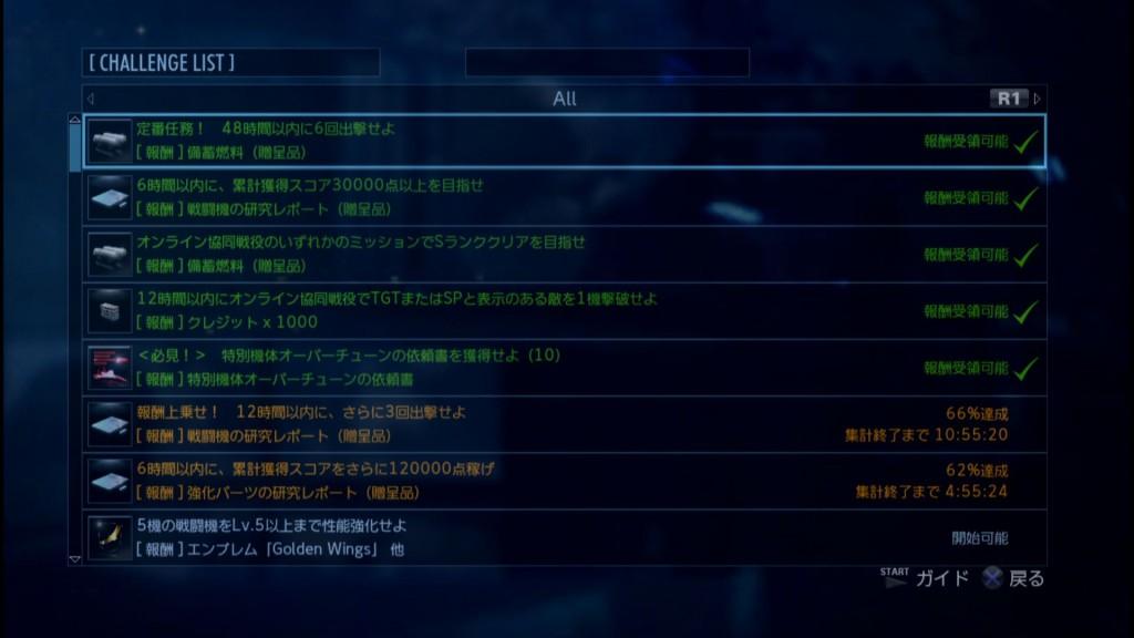2015_5_29_23_39_8