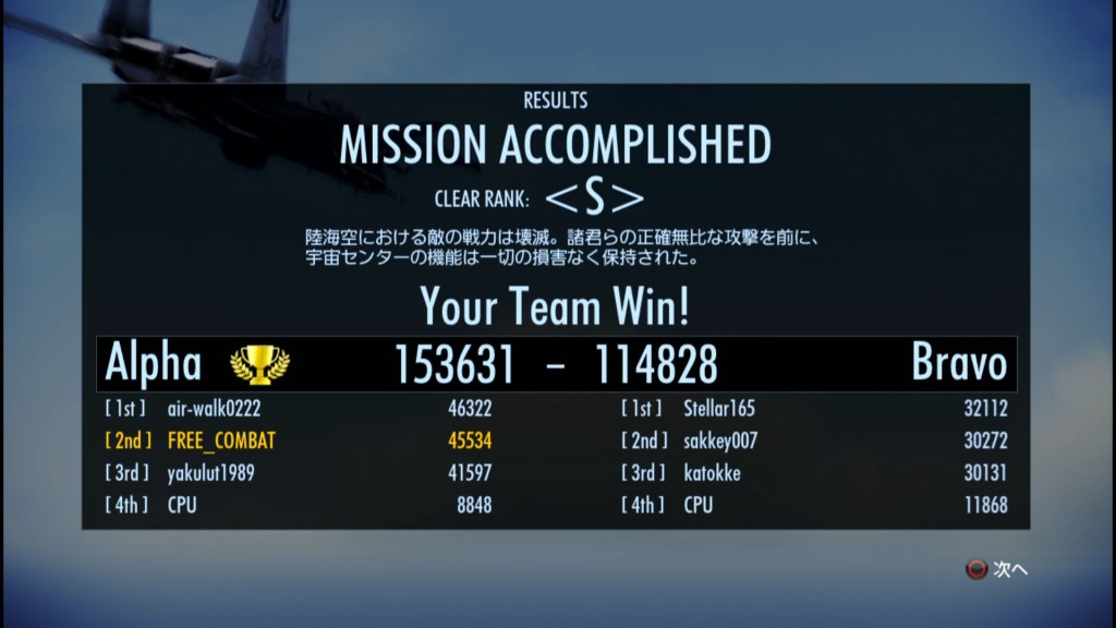 2015_5_29_23_48_21