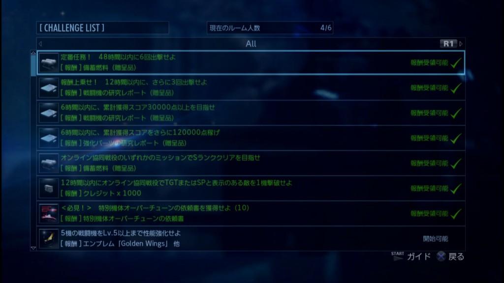 2015_5_29_23_50_7