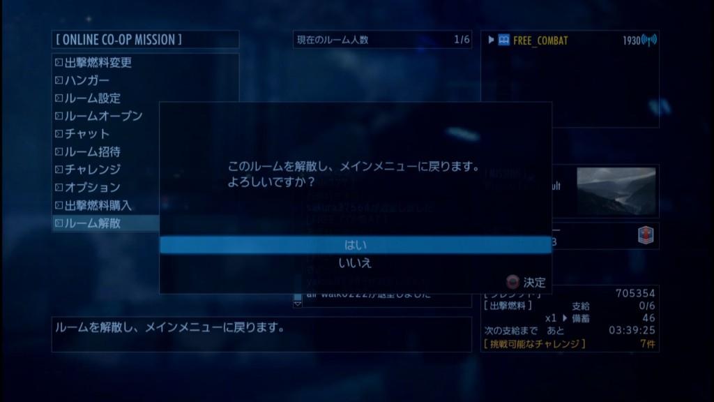 2015_5_30_0_19_8