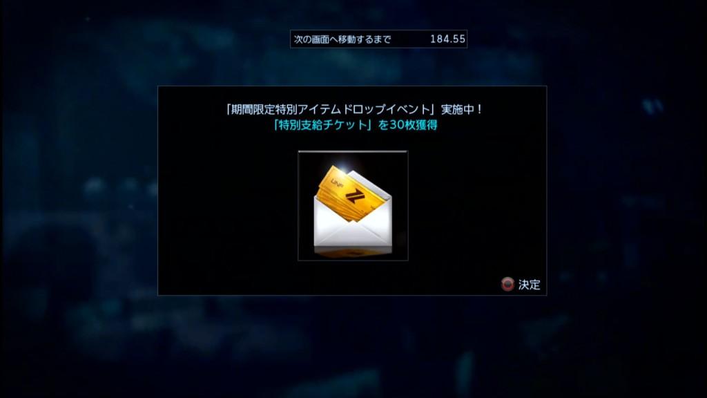 2015_6_12_23_39_20