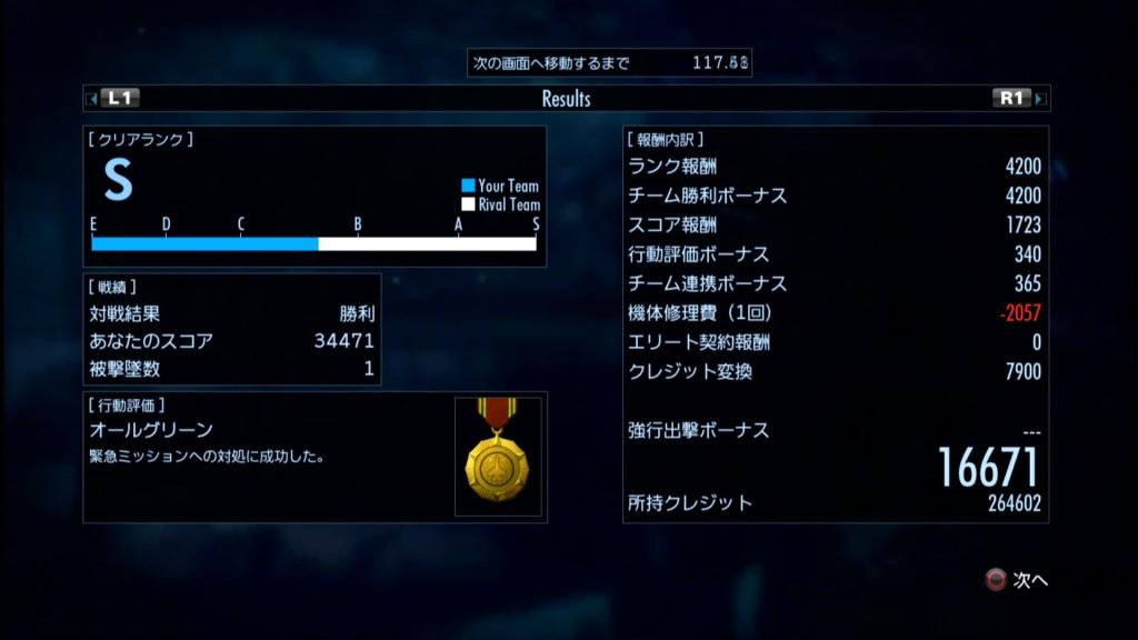 2015_6_12_23_48_56