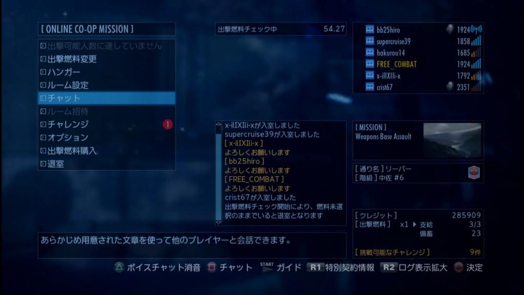 2015_6_13_21_52_10