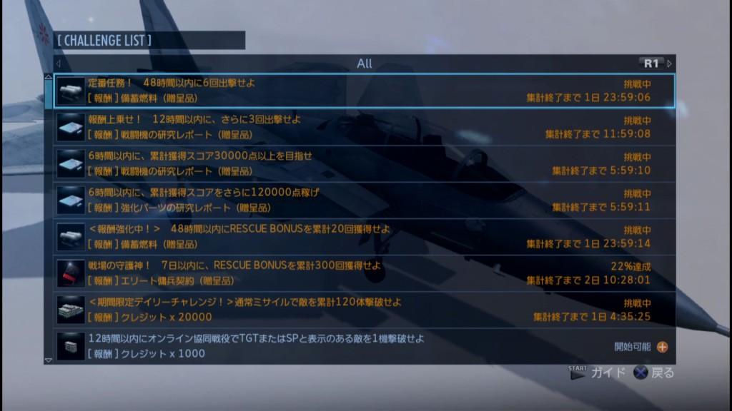 2015_6_14_12_24_34