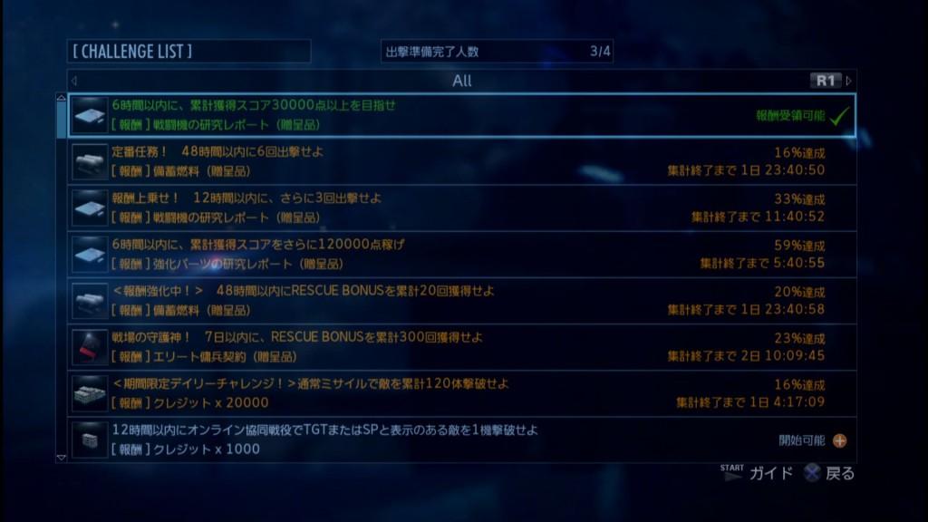 2015_6_14_12_42_50