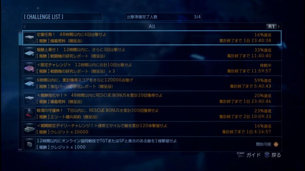 2015_6_14_12_43_2