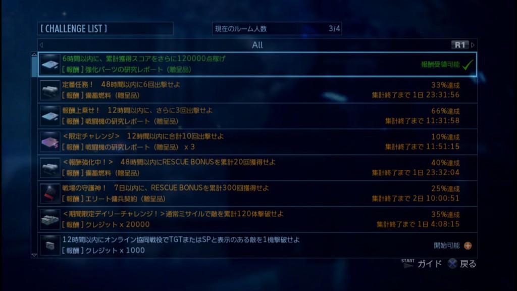 2015_6_14_12_51_43