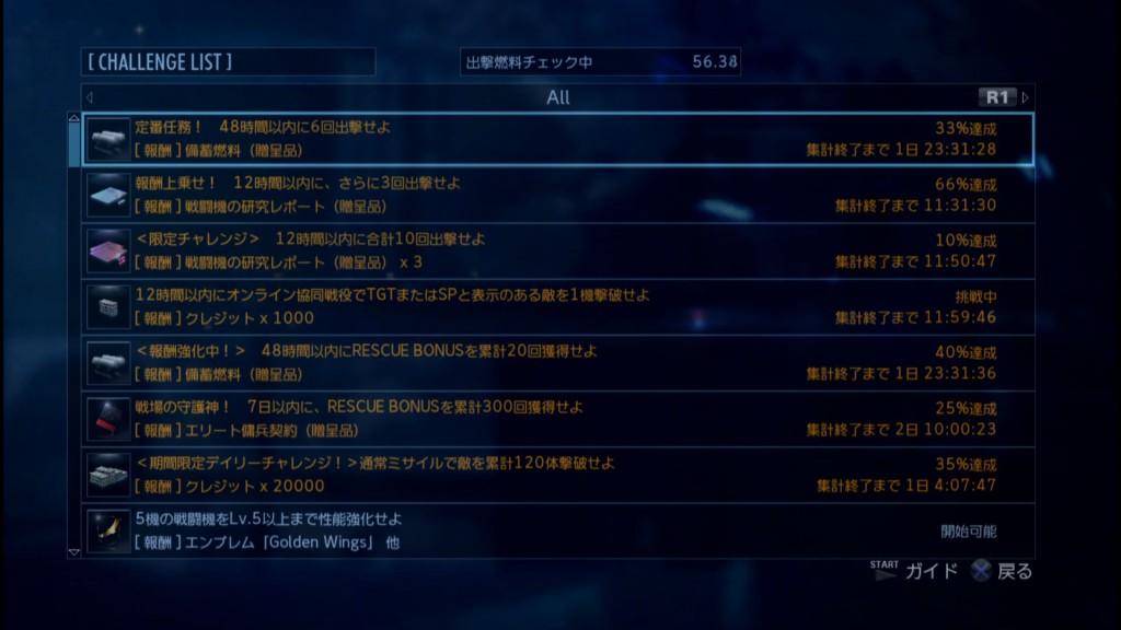 2015_6_14_12_52_12