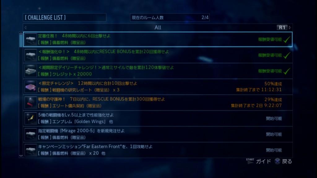 2015_6_14_13_30_27