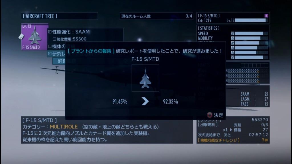 2015_6_14_13_43_19