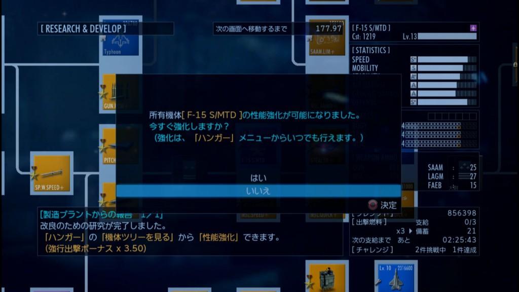 2015_6_14_14_14_48