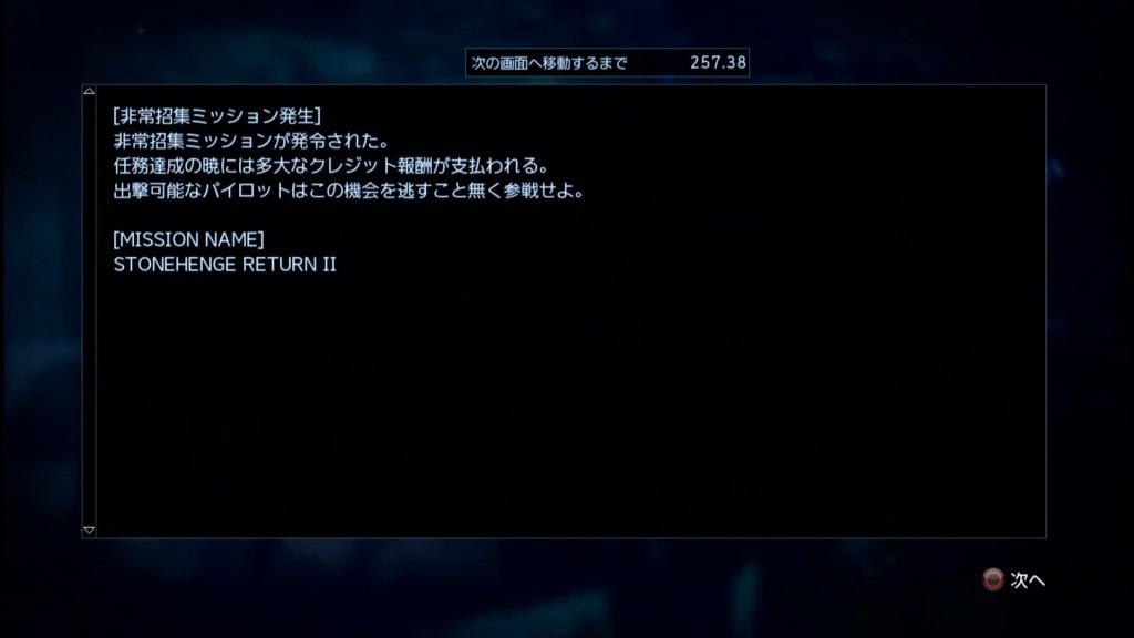 2015_6_14_16_23_32