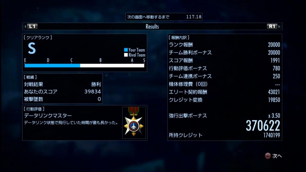 2015_6_14_16_30_23