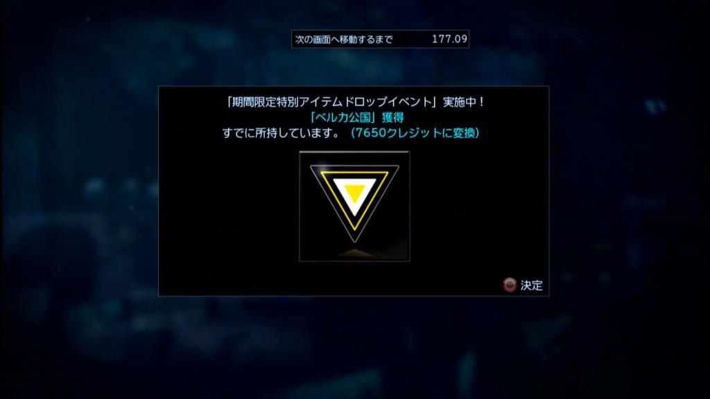 2015_6_14_16_30_48