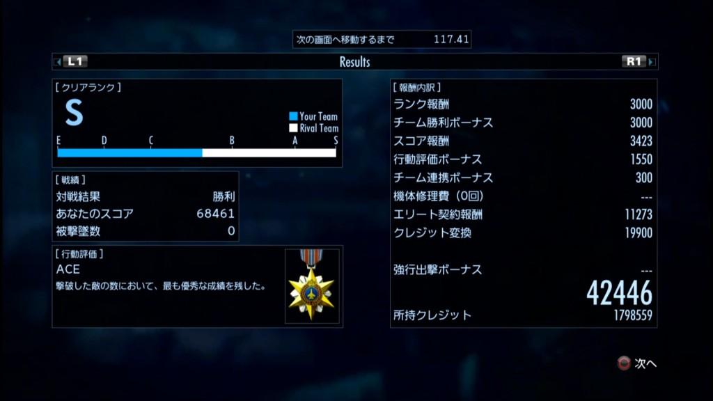 2015_6_14_16_39_32