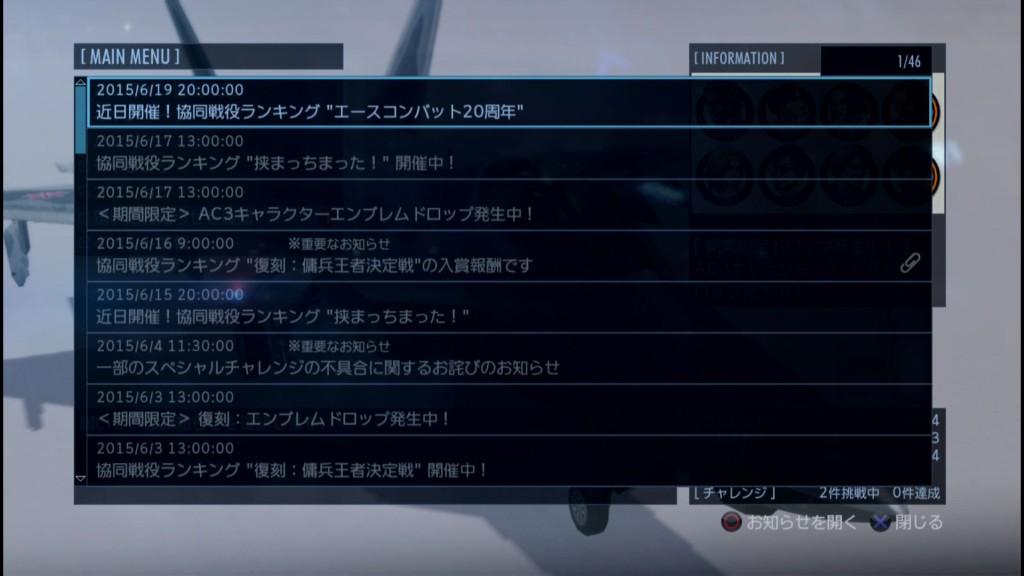 2015_6_19_22_44_4