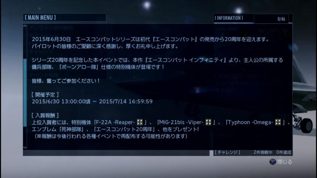 2015_6_19_22_44_47