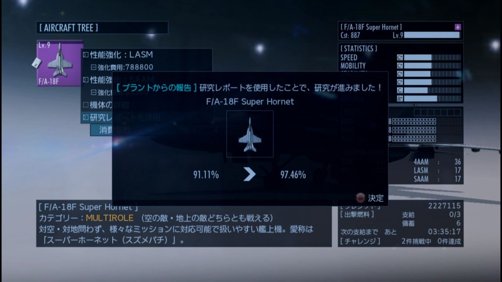 2015_6_20_21_39_0