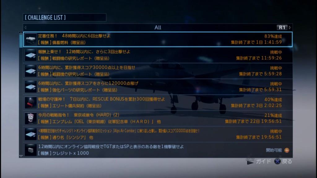 2015_6_20_21_3_10