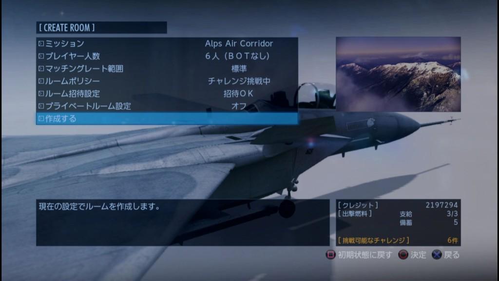 2015_6_20_21_4_53