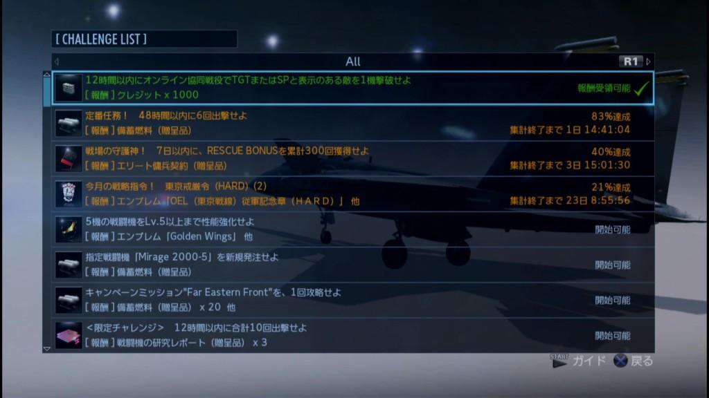 2015_6_20_8_4_6