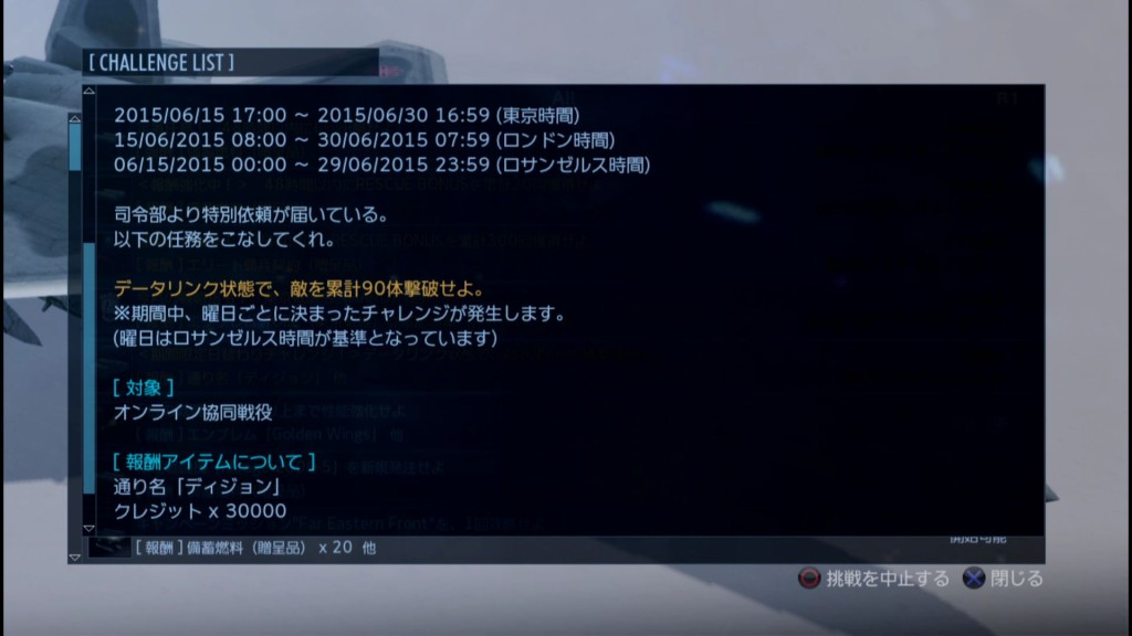 2015_6_21_20_40_23