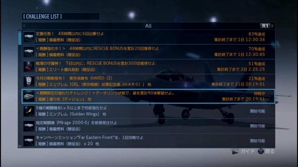 2015_6_21_20_40_9