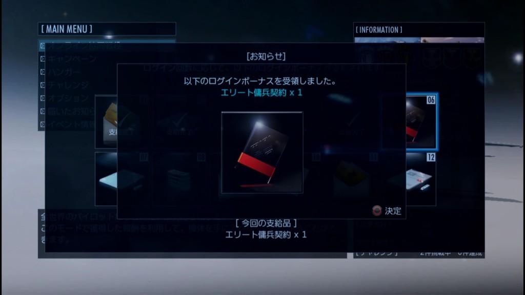 2015_6_21_9_10_33