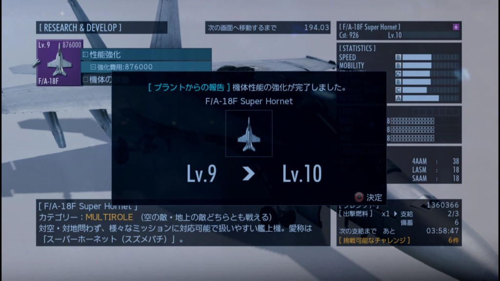 2015_6_21_9_25_22