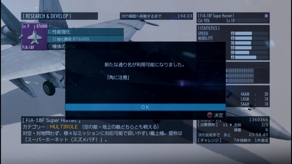 2015_6_21_9_25_29