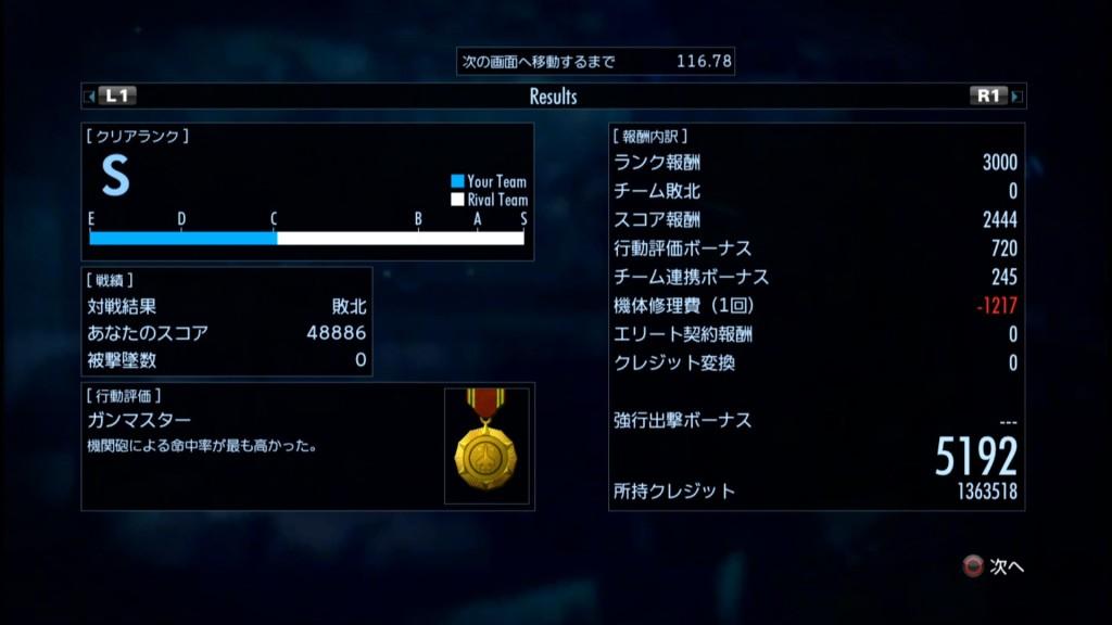 2015_6_21_9_34_20