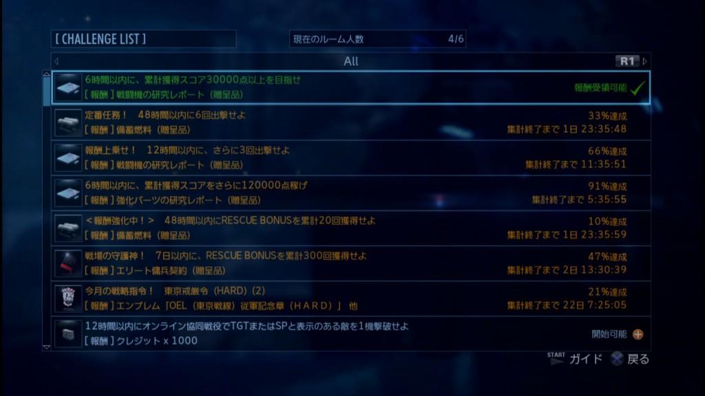 2015_6_21_9_34_56