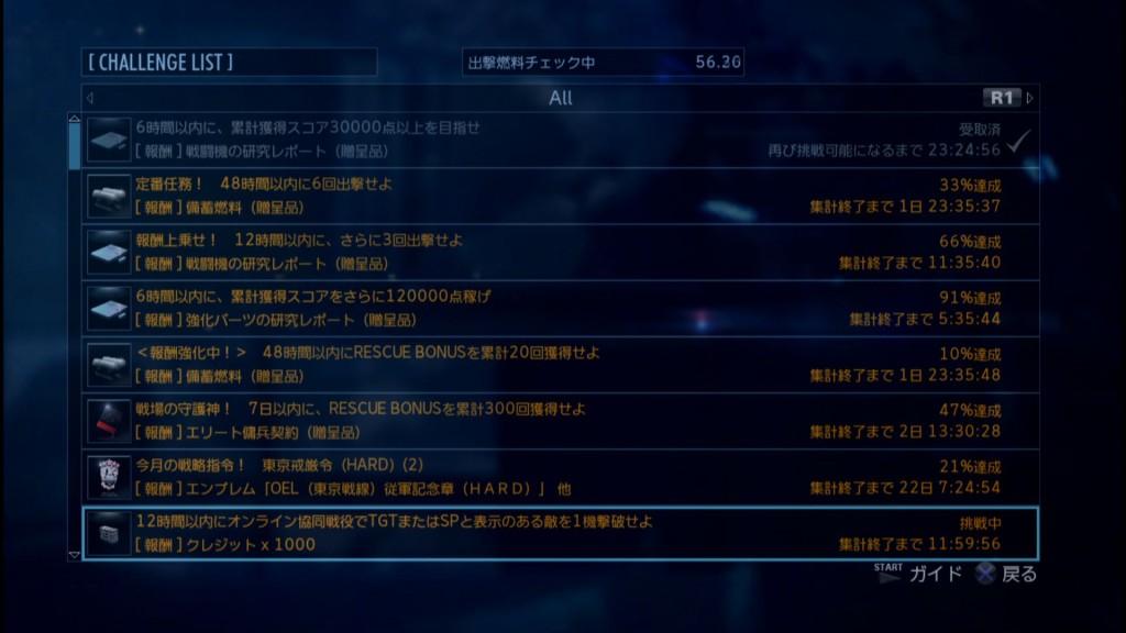 2015_6_21_9_35_6
