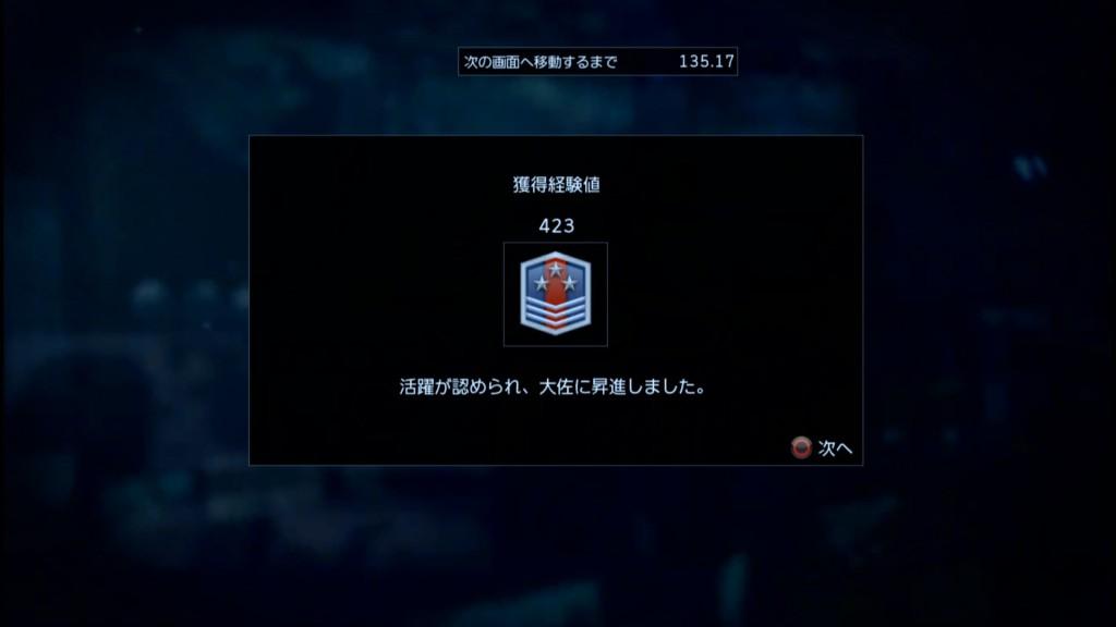2015_6_21_9_50_27