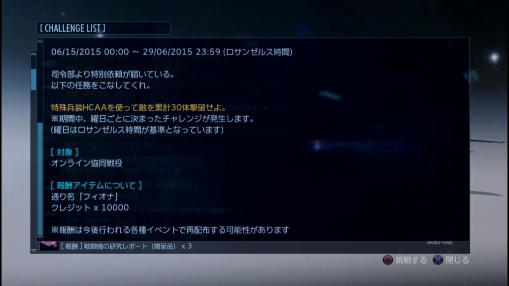 2015_6_22_23_47_17