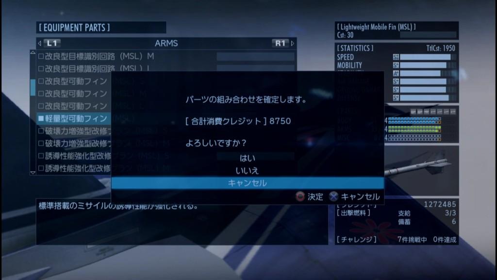 2015_6_22_23_51_53