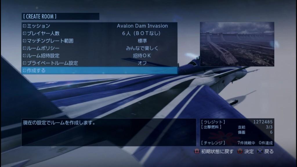 2015_6_22_23_52_53