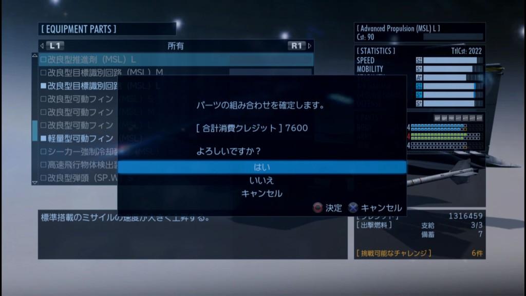 2015_6_23_23_8_37