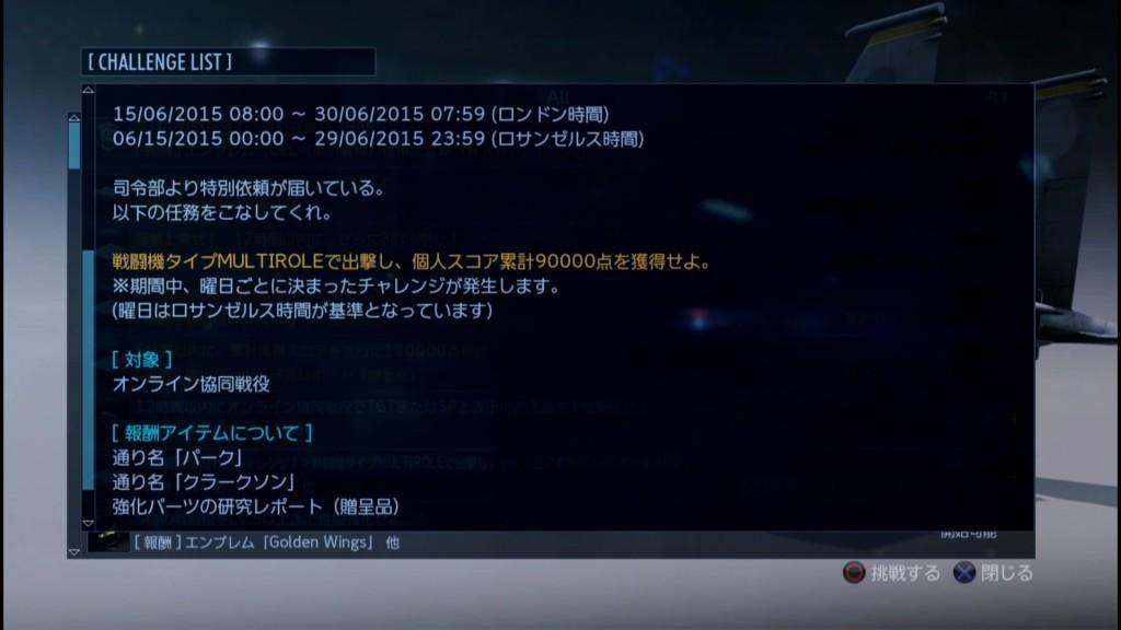 2015_6_24_23_0_35