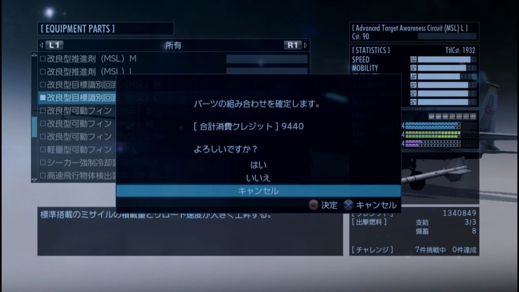 2015_6_24_23_11_13
