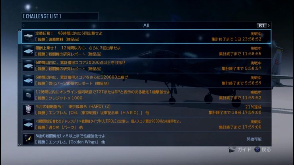 2015_6_24_23_1_3