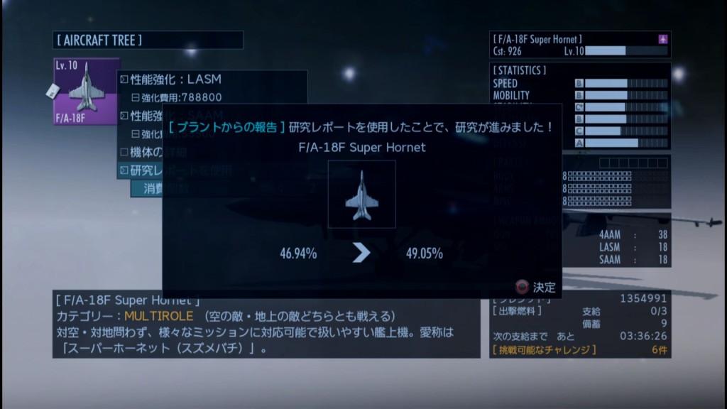 2015_6_24_23_47_7